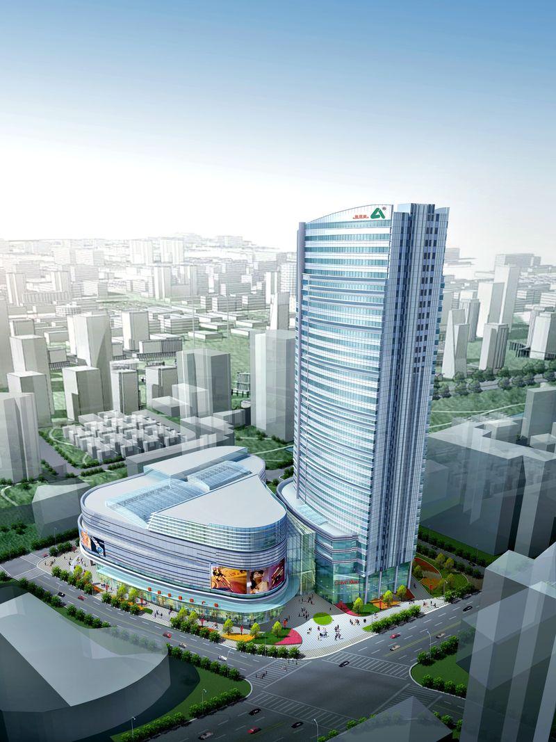 ProgressiveGuyana: Marriott Hotels & Resorts Announces 201 room Guyana Hotel