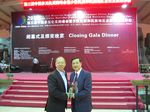 MSD China names Marriott Best Corporation Member of the Year 2011