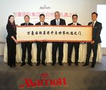 Marriott Growth in Asia