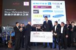 Yao Foundation - Marriott International - Presentation of Check