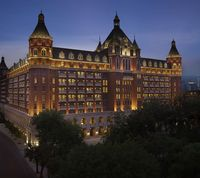 Ritz-Carlton Tianjing - Exterior at Night