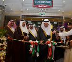 Courtyard by Marriott Jazan grand opening
